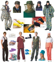 Спецодежда,  спецобувь,  средства индивидуальной защиты,  охота,  рыбалка