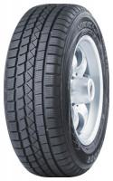 Продам комплект зимних шин с дисками от Nissan Terrano