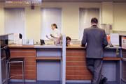 Крупной кредитной организации (банк)