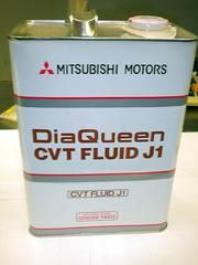 Продам трансмиссионное масло Mitsubishi DiaQueen CVT Fluid J1.