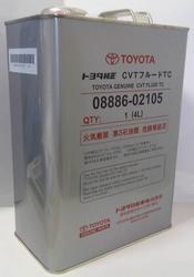 Продам жидкость  для вариатора Toyota.