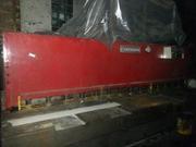 Продам  станок для резки листового металла
