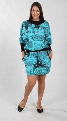 Распродажа женской одежды для дома