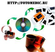 Оцифровка фотографий,  слайдов и фотопленок 35 мм