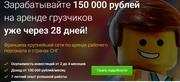 Выгодный бизнес для Томска