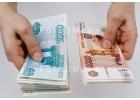 Финансы жителям в Томске.